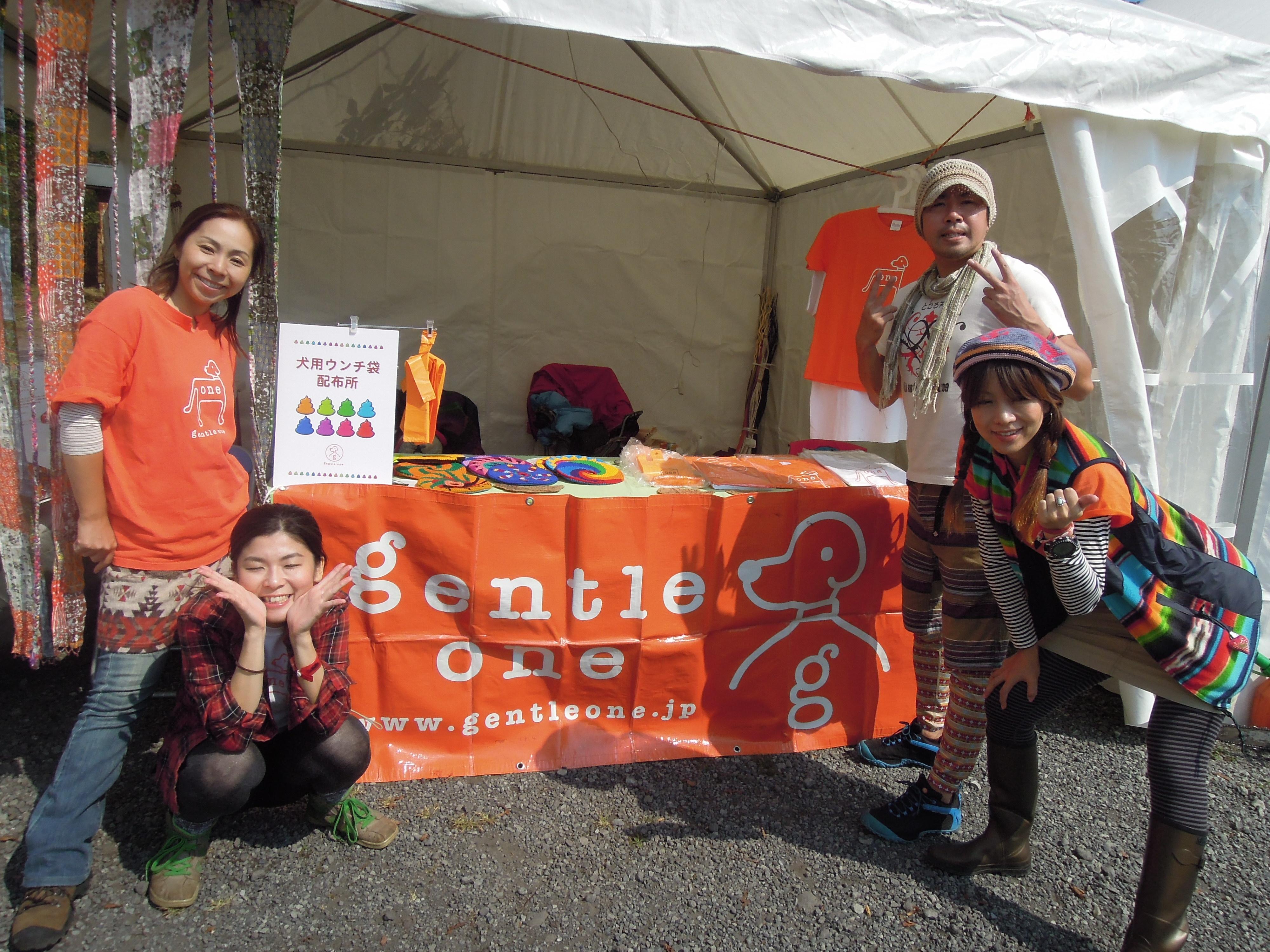 http://gentleone.jp/report/event/DSCN1909.JPG